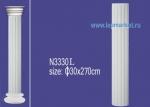 Ствол N3330L