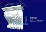 Кронштейн C8001
