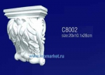 Кронштейн C8002