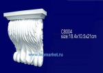 Кронштейн C8004